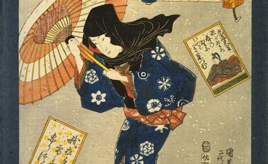 歌川国貞-百人一首絵抄