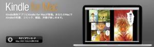 Amazon Kindle for Mac