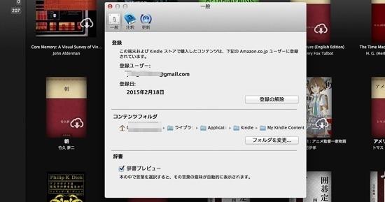 KindleforMac-03