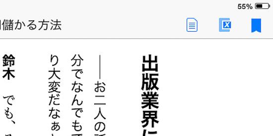 x-ray_iOS